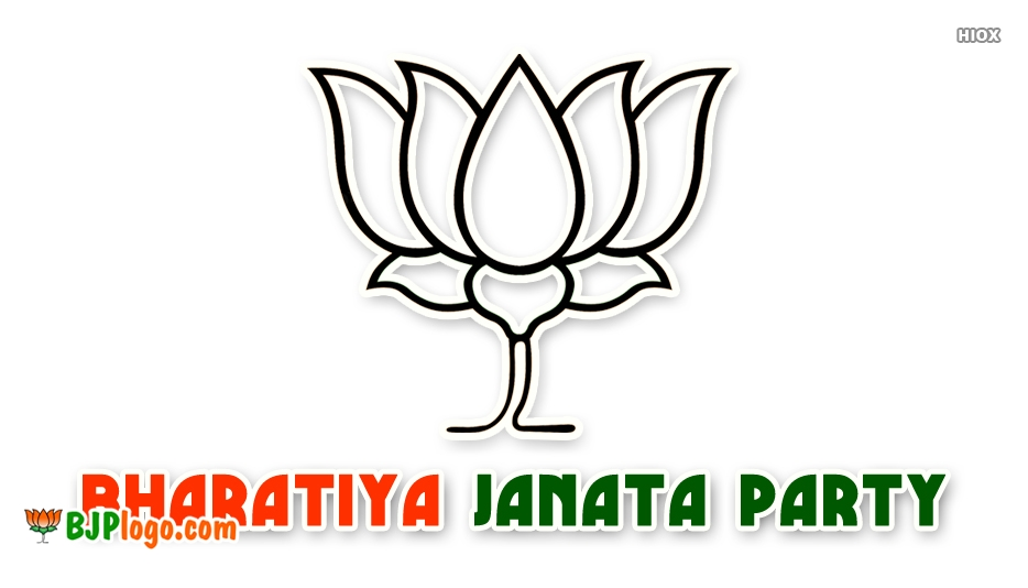 Bjp Logo Transparent Background