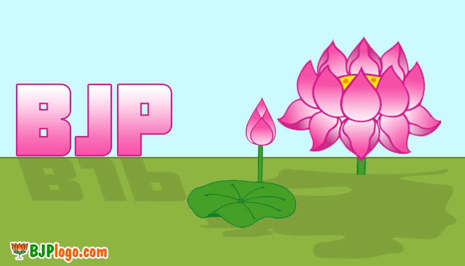 Bjp Logo Vector Free Download @ Bjplogo.com