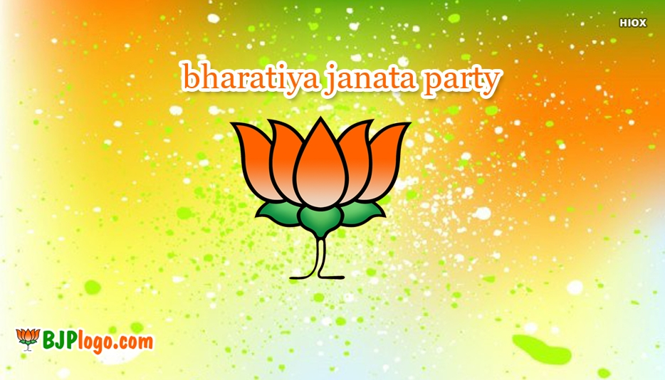 BJP Wallpapers Images, Pics