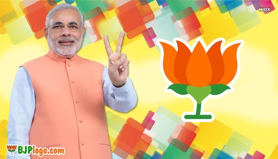 BJP Logo Narendra Modi Pictures | Narendra Modi BJP Logo Pictures