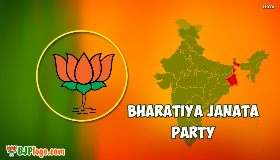 Bjp Logo West Bengal -  Bjp Logo West Bengal