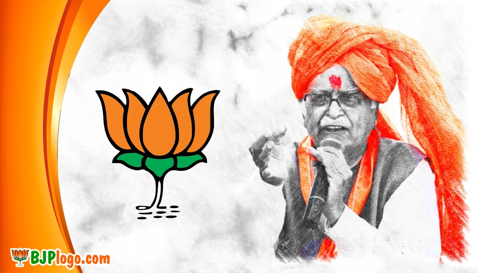 Bjp Logo with L.K. Advani