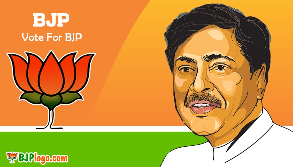 Bjp Logo With Pramod Mahajan