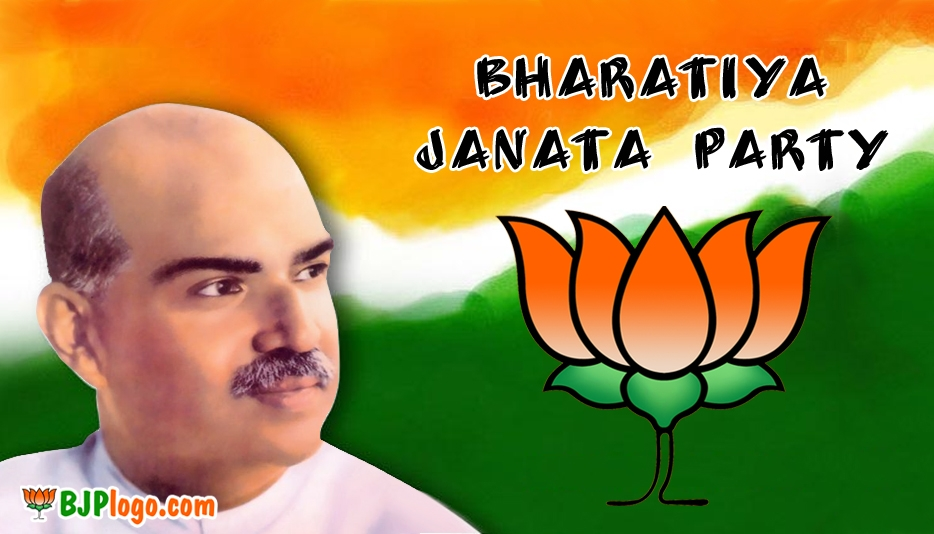 BJP Logo with Shyama Prasad Mukherjee