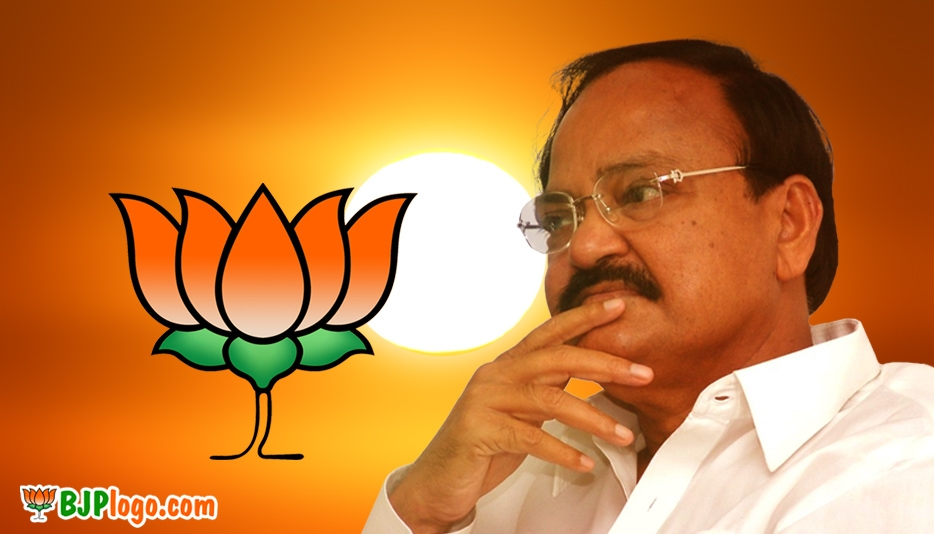 BJP Logo with Venkaiah Naidu @ Bjplogo.com