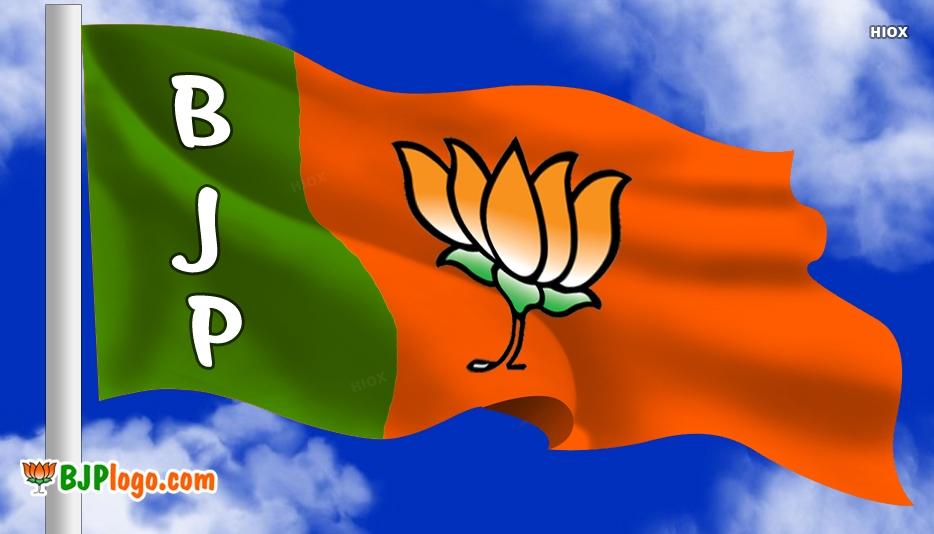 Bjp Logo High Resolution Images