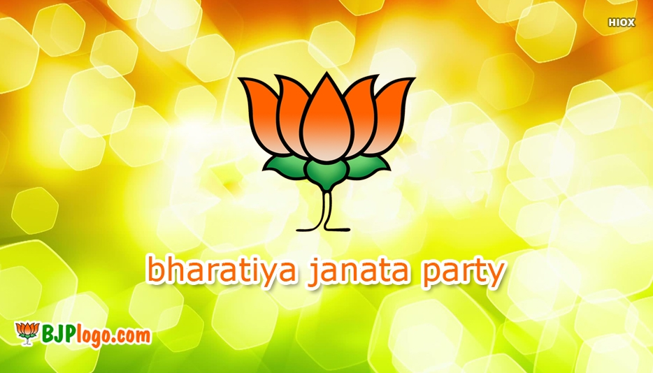 BJP Hd Logo Pictures, Wallpapers