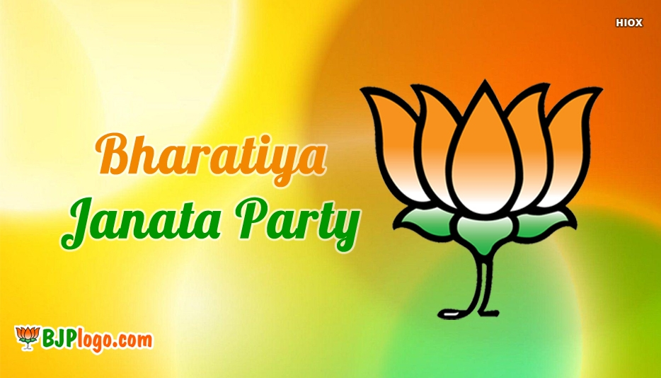 Bjp Logo Lotus Pictures | Images of BJP Lotus Logo