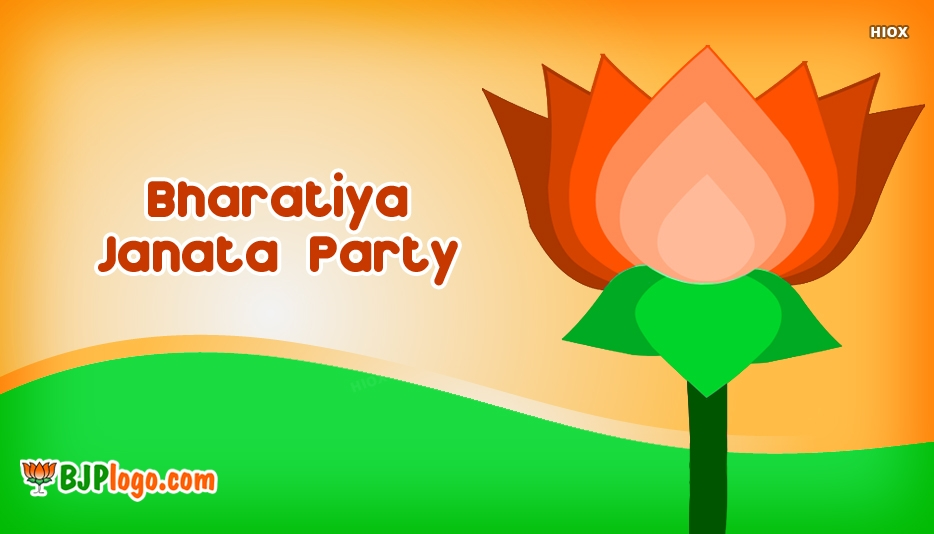 Bjp Lotus Symbol Download