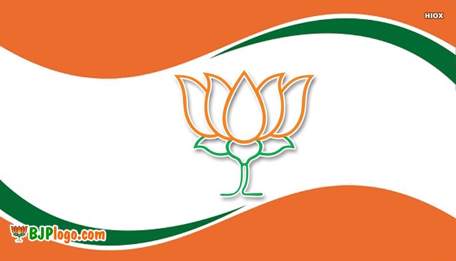 BJP Obc Morcha Logo