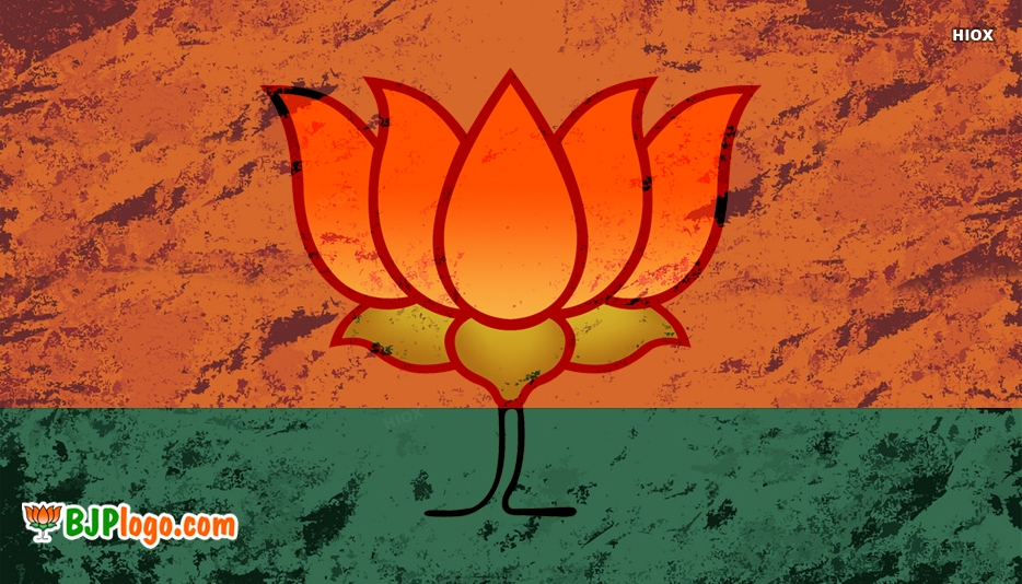 BJP Old Logo