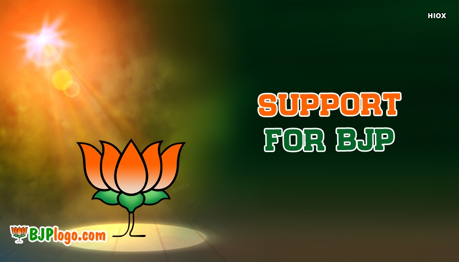 Support For BJP Logo Images, Photos