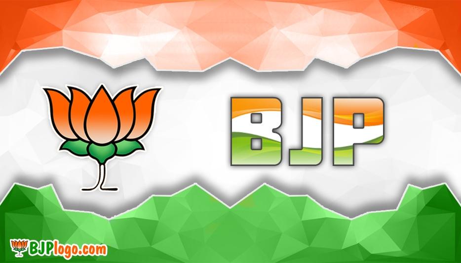 Bjp Party Logo @ Bjplogo.com