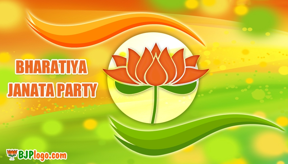 BJP Picture Download - Bjp Logo Wallpapers
