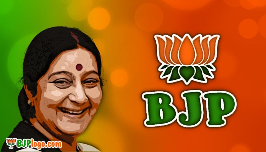 BJP Picture Sushma Swaraj - Bjp Logo Sushma Swaraj