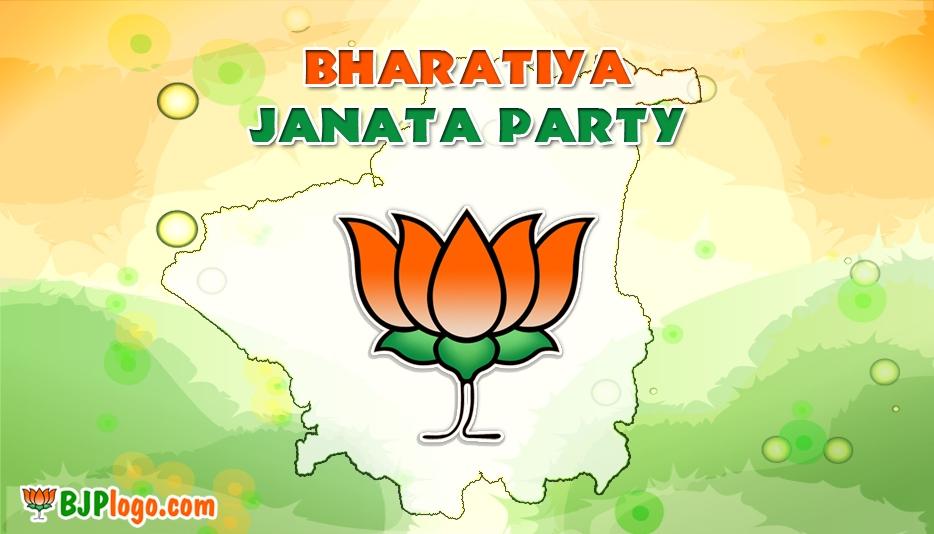BJP Punjab Logo @ BJPLogo.com