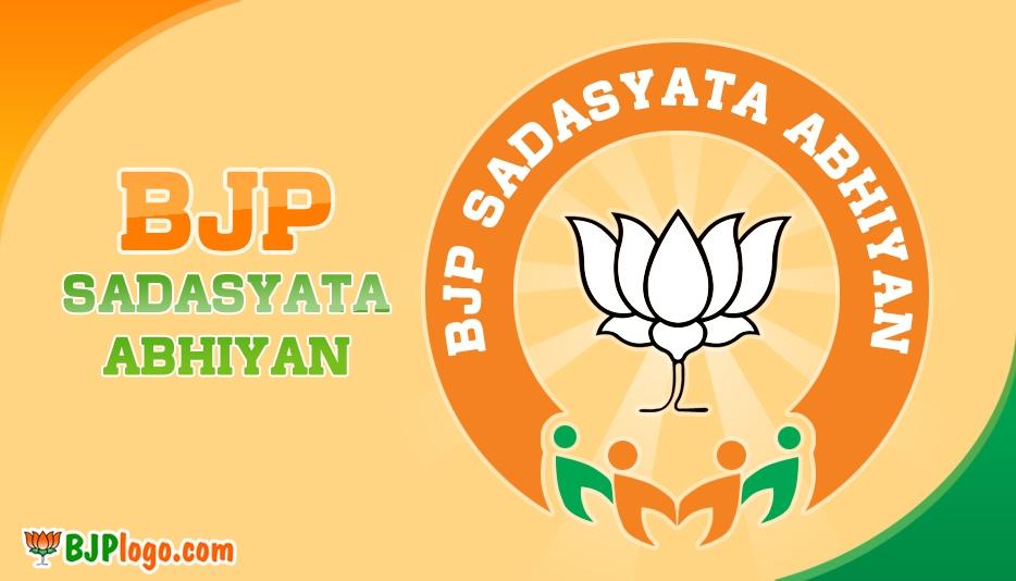 Bjp Logo Sadasyata Abhiyan