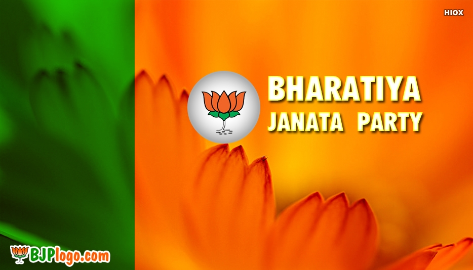 Bjp Saffron Colour -  Bjp Logo Free Download