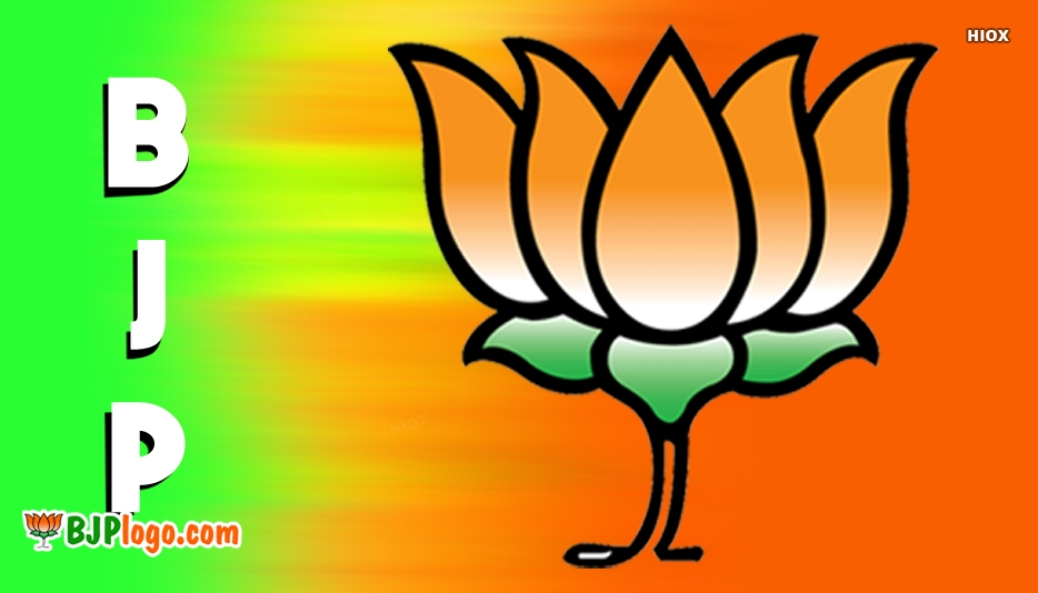 Bjp Sign Large Image