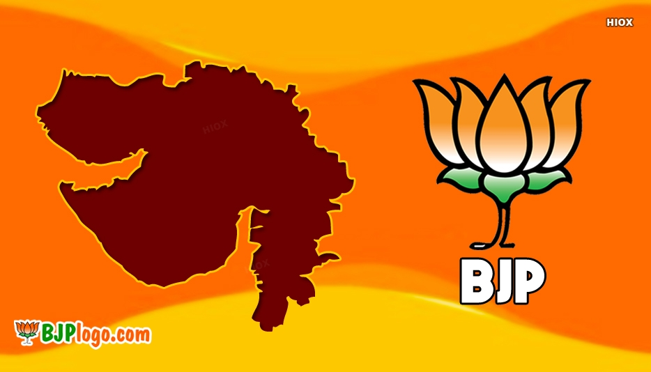 Bjp Slogan In Gujarati