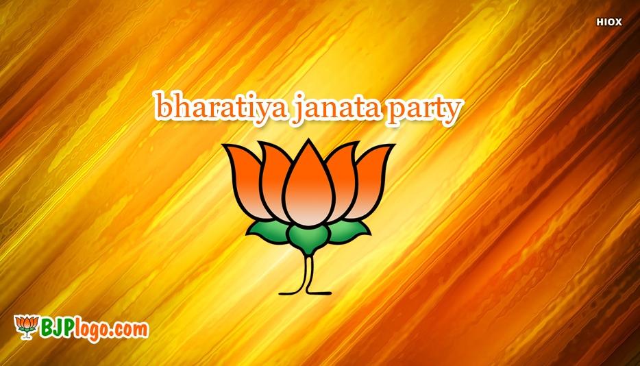 BJP Lotus Logo Pictures, Images