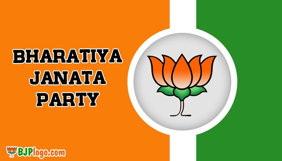 Bjp Symbol HD Wallpaper
