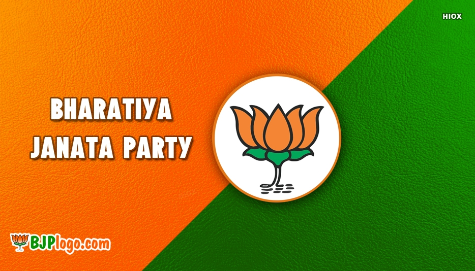 Bjp Wallpaper