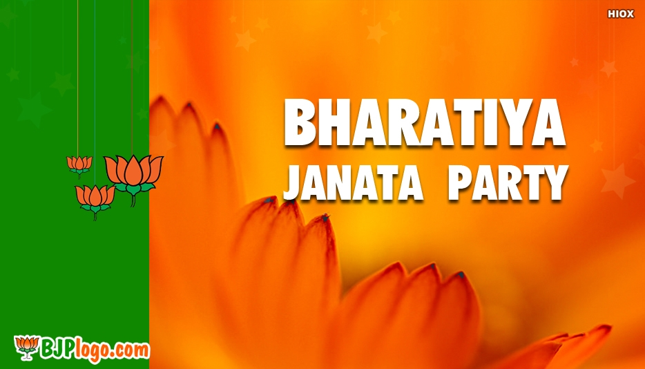 Bjp Wallpapers For Mobile