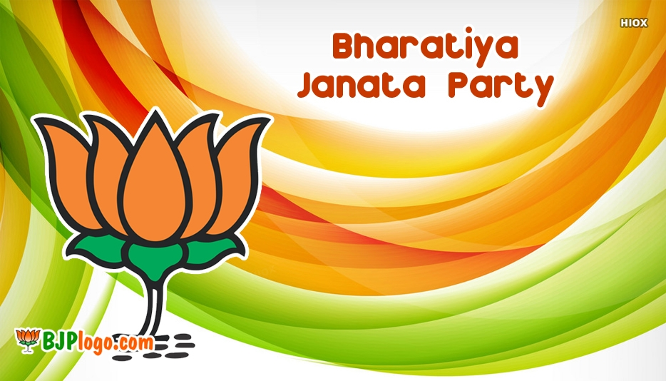 Bjp Youth Logo Images