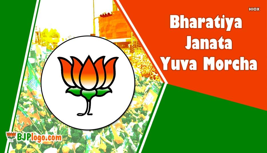 Bjp Yuwa Morcha Logo