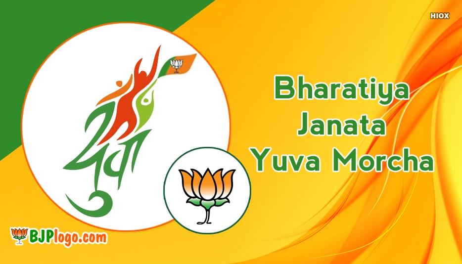 Bjp Logo Youth