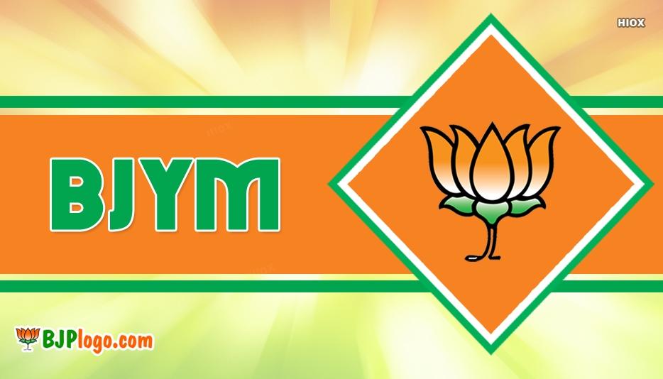 Bharatiya Janata Yuva Morcha (BJYM) Logo Images
