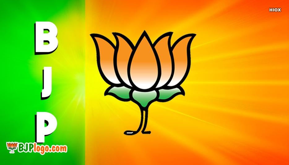 Download Bjp Kamal
