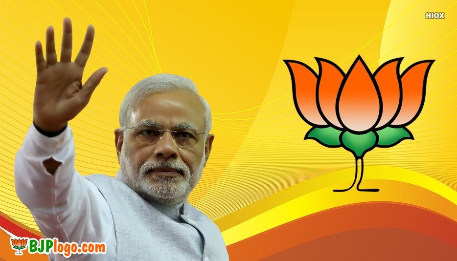 BJP Logo Kamal Pictures | BJP Logo Pictures for Kamal