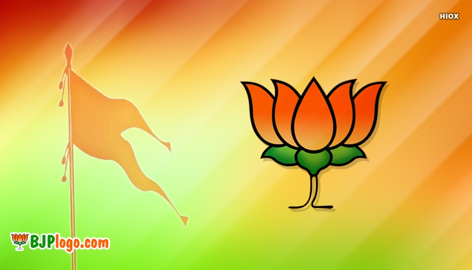 Shiva Sena BJP Alliance Logo Pictures, Images