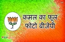 Bjp Logo Yuva Morcha