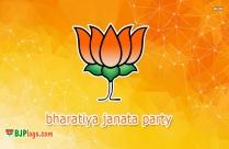 Bjp Logo Hd Images