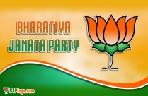 BJP 3D Wallpaper