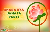 Bjp Banner Background