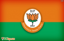 Bjp Best Logo