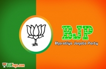 BJP Flag Wallpaper