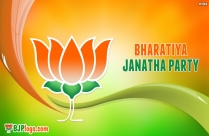 Bjp Flower Download