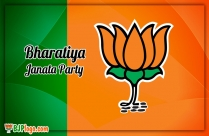 Bjp Green Orange Background Design