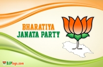 Logo Of BJP Party