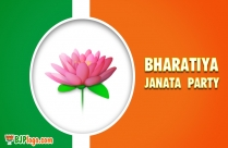 BJP Kamal Hd Wallpaper