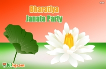 Bjp Kamal Ka Phool Image Hd