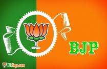 BJP Kamal Photo