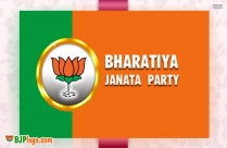 Bjp Kamal Picture