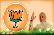 BJP Leader Image