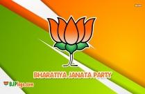 Bjp Logo Hd Image Download